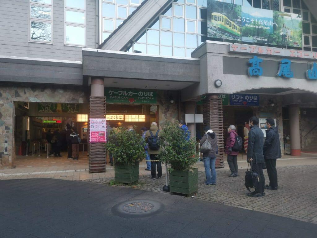 高尾山駅のケーブルカーに並ぶ人