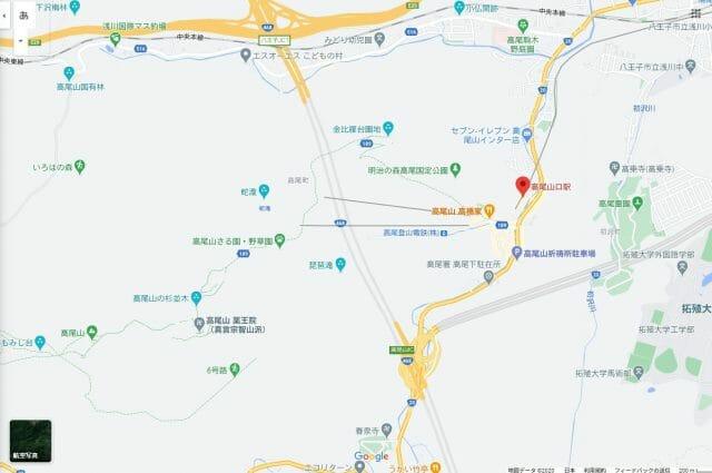 高尾山口駅グーグルマップキャプチャ
